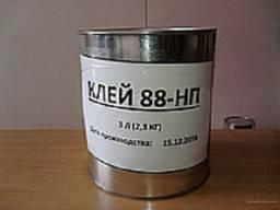 Клей 88-НП