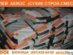 Клей AEROC Винница (сухие строительные смеси)