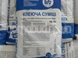 Клей армирующий РК-55, 25кг