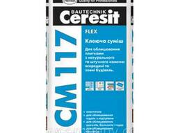 Клей для плитки Ceresit CM 117 еластичний