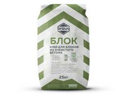 Клей для газобетона Braug, 25 кг