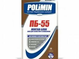 Клей для газобетона Полимин ПБ-55 25 кг