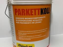 Клей для паркета Parketkoll L, Италия, 20 кг