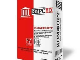 """Клей для пенопласта и минваты """"Комфорт"""" Бирсmix / 25 кг."""