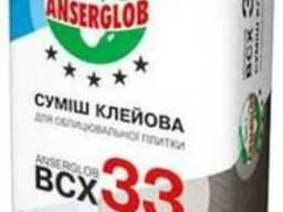 Клей для плитки Anserglob BCX 33 (25 кг)