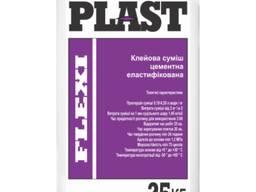 Клей для плитки Пласт Флекси (25кг)