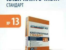 Клей для плитки Русгипс №13 стандарт (1/25кг)