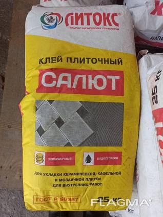 """Клей для плитки """"Салют"""" Литокс 25 кг"""