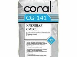 Клей для приклейки и армировки ППС CG-141 Coral