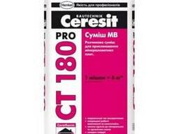Клей для приклеювання мінеральної вати Ceresit CT 180 Pro
