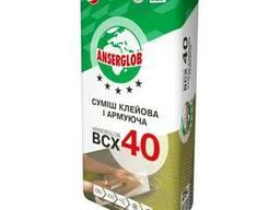 Клей для теплоизоляции Anserglob BCХ-40, 25кг