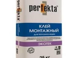 Клей для теплоизоляции Перфекта экотек 25 кг.