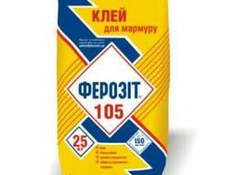 Клей Ферозіт 105 суха суміш на основі білого цементу 25кг/5к