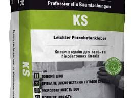 Клей KLEYZER KS для газобетона, 25 кг