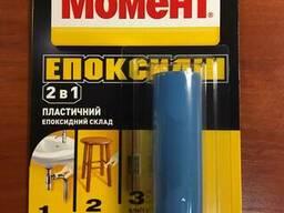 Клей момент Эпоксилин 2 в 1, 48 гр.