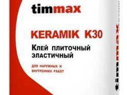 Клей плиточный эластичный ТМ К30 Timmax (Рoссия) 20КГ