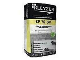 Kleyzer KP-75sv Клей для армирования утеплителя 25кг.
