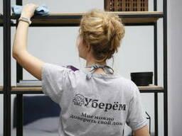 Клининг сервис по уборке квартир и домов Уберем