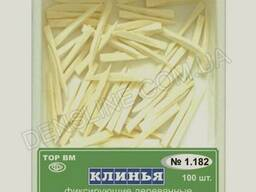 Клинья фиксирующие деревянные № 1.182 - 100шт (ТОР ВМ)