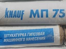 Кнауф МП-75 машинная гипсовая штукатурка 30 кг