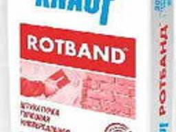 Кнауф Ротбанд гіпсова штукатурка 30 кг