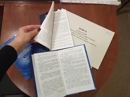 Книги в твердом переплете, в мягком переплете и на пружине