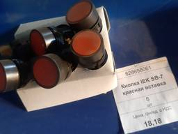 Кнопка IEK SB-7 красная вставка, 6шт
