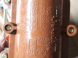 Кнопка КУ-93