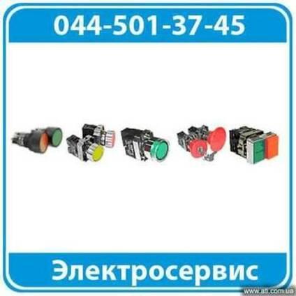 Кнопки управления cерии ХВ2 корпорации АсКо-УкрЕМ