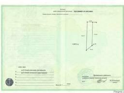 Княжичи Броварской р-н 1,9073Га
