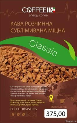 Кофе coffee. in весовой сублимированый