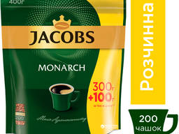 Кофе Jacobs Monarch (Якобс Монарх) 400 грамм эконом пакет