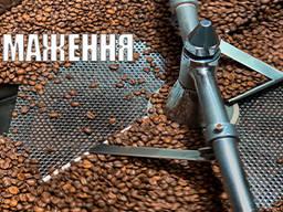 Кофе(кава) в зернах от производителя, обжарка зеленого кофе