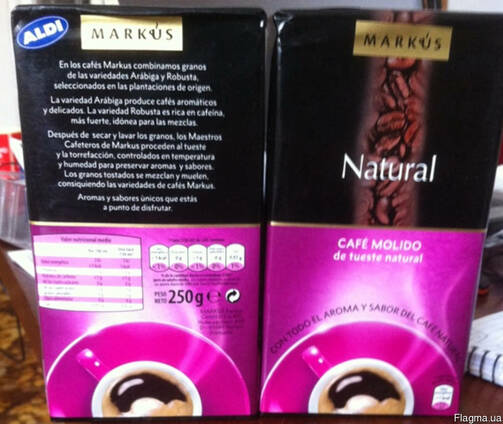 Кофе молотый 250г. Markus.