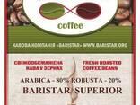 Кофе обжаренный в зернах BaristaR-Superior: 80% Арабики, 20 - фото 1