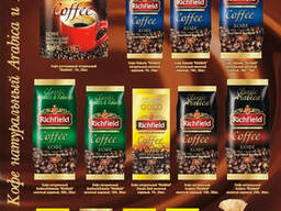 Кофе растворимый, кофе молотый.