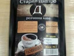 Кофе Старий Днiпро 70 гр