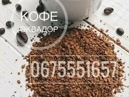 Кофе Сублимированный Эквадор