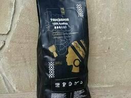 Кофе в Зернах, 1 кг. Танзания