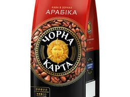 Кофе в зернах Черная карта Арабика 500 г м/у