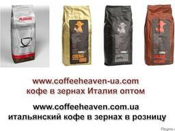 "Кофе в зернах (Италия) в Украине ""Pippo Maretti"""