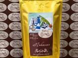 Кофе в зернах свежей обжарки бленд Пикассо 100 гр