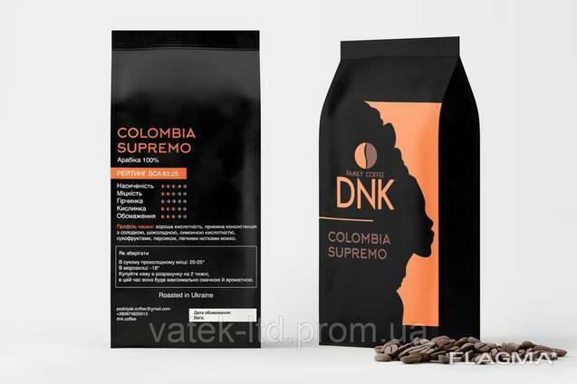 Кофе в зёрнах Арабика 100% Колумбия Supremo 17/18. ..