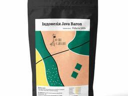 Кофе в зёрнах робуста100% Индонезия Java Baron (fine) 1кг. ..