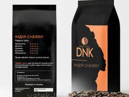 Кофе в зёрнах робуста Индия Cherry AA украинская обжарка 1кг
