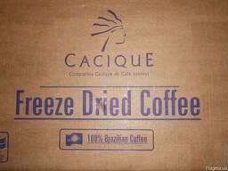 Кофе весовой растворимый сублимированный Casique ( Касик )