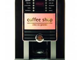 Кофейный автомат Rheavendors Cino XS Grade, бу
