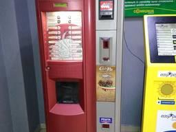 Кофейный автомат Saeco Quarzo 500 с платежной системой и с местом.