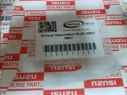 Кольца поршневые Isuzu 4BG1, 6BG1 1121211150