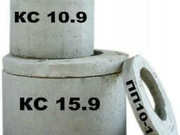 Бетонные кольца для канализации кс 10-9